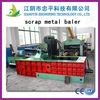 Automatic scrap metal press machine hydraulic waste copper baler