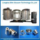 Car parts chrome/aluminum vacuum metallizing equipment