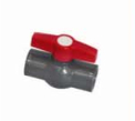 pvc pipe fitting plastic pvc/pvc pipe check valve