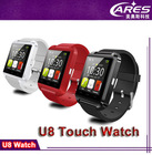 2014 china Bluetooth Smart Wrist U8 Watch for smart mobile phone, cheapest best android watch