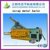 Automatic scrap metal press machine hydraulic waste aluminum baler