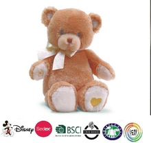 GUND Recordable Sweet Sentiments Teddy Animated Plush Toy/voice recording plush toys