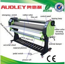 auto feed photo album making machine ADL-1600H1