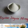 JXKY (12--200 mesh,SiO2 >99.8 ) nano silica in China