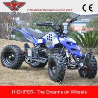 high quality four wheelers gas powered 50cc atv for kids (ATV-10B)
