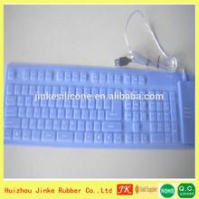 2014 keyboard as gift direct marketing