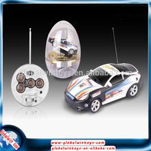 8769 hot sell wl toys plastic egg box 4ch 1:63 mini rc model car toys for kids