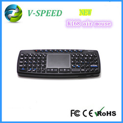 VSPEED wireless 2.4g air mouse for Android TV box with cheap factory price