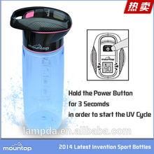 camping/hiking/fishing UV sterilizer sport plastic water bottle for drinking