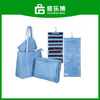 Set of 4 Travel Organizers and Tote Bag