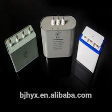 365nm uv lamp capacitor for uv lamp