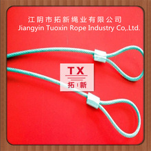7x7 11mm stainless steel wire