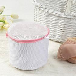 2014 New Hot Sell mesh Bra Laundry Bag with zipper,55g mesh laundry bag
