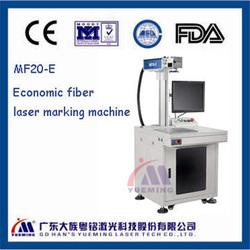 MF10-E economic fiber marking machine 10w plastic/iron/steel/metal marking