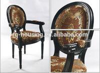 Poliform Grace Dining Chair,Cardiac Chair,Classic Chairs