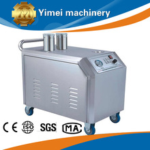 2014 No Boiler Double Guns High Efficiency Steam Car wash Machine