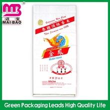 popular branded fruit protection bag woven