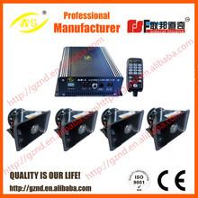 A8-1 300w/400w/600w/800w 25V AOSEN alarm siren