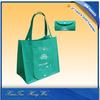 2014 New design China disposable non woven polypropylene bag