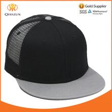 NEW 2 Tone Flat Visor Black Trucker Hat Ball Cap Sun Visor Travel Gift