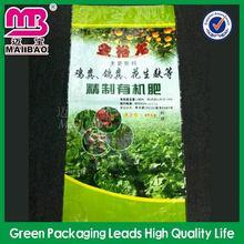 water-resistant pp woven sugar bag standard