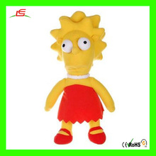 LE A0422 customized stuffed yellow kindly man plush toy
