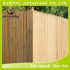 guard rail fence/wood fencing