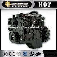 Steyr marine engine WD615.61C 6 cylinder marine diesel engine