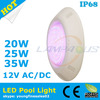 Hot new products 20w 25w 35w swimming pool light 120v rgb water proof IP68 led pool lights +5m cable