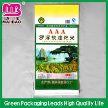 easy open rice bags bulk purchase