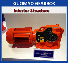 K series hollow shaft worm gear box, electric motor with reduction gear