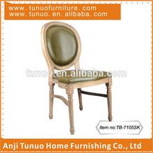 louis chair leather louis chair dinner louis chair TB-7105SK