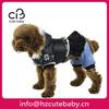 new winter dog items