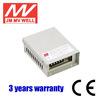 50w rainproof switching power supply with 3 years warranty CE UL GS