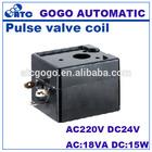 Inside diameter 11mm high 36.5mm pneumatic pulse valve coil solenoid coil plunger