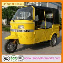 Chongqing 200cc CNG & GAS bajaj three wheeler auto rickshaw price/bajaj three wheeler price/bajaj auto rickshaw price