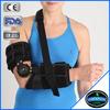 POST-OP ROM elbow rehabilitation brace elbow brace support
