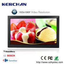 18.5 inch retail store tvs