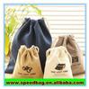 nature color small jute bag eco drawstring bag jute bag for coffee beans