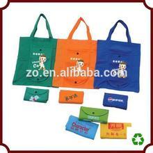 Colorful non woven geotextile bag