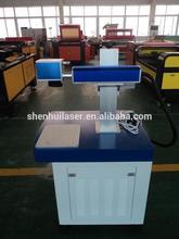 fiber laser marking machine for chrome (want distributors)