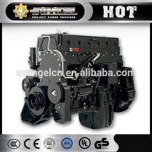 Yuchai marine engine YC6B marine engine spare parts