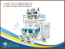 high output two die pe film blowing machine price