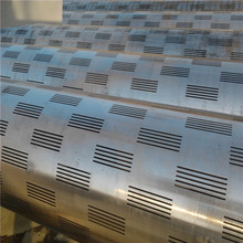 2014 chinese manufacture steel slotted pipe filter mesh factory