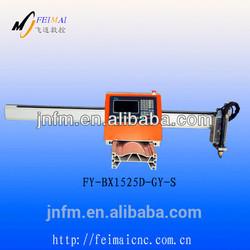 iron plasma cutting machine / name cutting machine / computer controlled plasma cutter