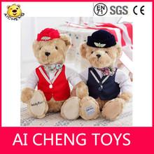 Lovely plush aviator bear with airline Stewardess bear