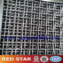 Spring steel quarry vibrating mesh / Lock crimp screen cloth