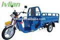 2014 popolare e nuovo design a tre ruote ambulanza per india