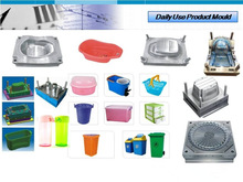 plastic mould, mold, injection mould, commodity mould