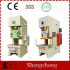 Alibaba Expresss JH21 hydraulic soap press machine with CE&ISO